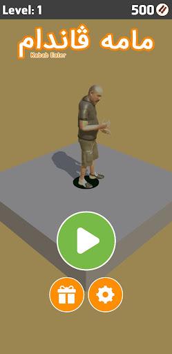 Kabab Eater - Mama Vandam apkpoly screenshots 11