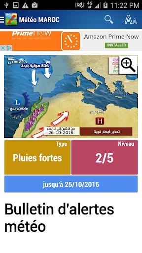 Morocco Weather  Screenshots 4