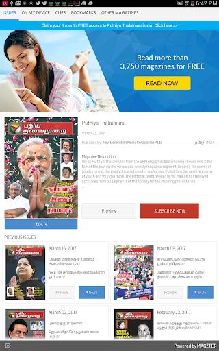 Puthiya Thalaimurai 7.7.2 screenshots 1