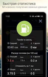 DriverNotes