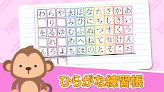 無料ひらがな 書き順の練習アプリ-あいうえお文字書き方勉強・学習・練習・ドリル用知育アプリゲームのおすすめ画像2