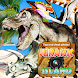 Tap and shoot! Jurassic Island - Androidアプリ