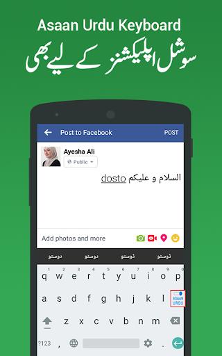 easy urdu keyboard -asan urdu english typing input screenshot 3