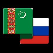 Turkmen Russian Translate