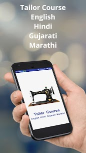 Tailor Course  Apps For Pc (Windows And Mac) Download Now 1