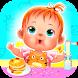 ベビーケア – 女の子と男の子のための 赤ちゃんゲーム