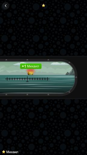 u041cu0430u0444u0438u044f u041au043bu0443u0431 android2mod screenshots 8