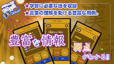 小学3年生漢字練習ドリル(無料小学生漢字)のおすすめ画像2