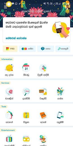 Helakuru - One Country. One App. ud83cuddf1ud83cuddf0 7.7.7 Screenshots 1