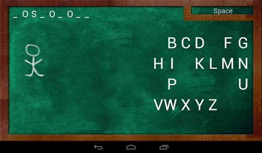 Educational Hangman in English 2.67 screenshots 14