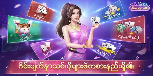 Shan Koe Mee - u1018u1030u1038u1080u1000u102eu1038u104au1031u101bu108au101bu103du1019u1039u1038u104au1021u1036u1005u102cu1010u1036u102fu1038u1031u1006u102cu1037u1014u100au1039u1038 screenshots 3