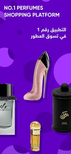 Télécharger Gratuit Golden Scent - Perfumes, Make Up, Skin & Hair Care APK MOD (Astuce) screenshots 1