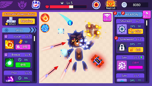 Idle Beat Up android2mod screenshots 2