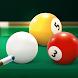 ビリヤードマスター:完全無料。2020年最新作 ゲームアプリ 楽しさ満載 - Androidアプリ