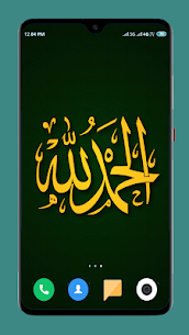 HD Islamic Wallpapers 1.07 APK Mod for Android 1