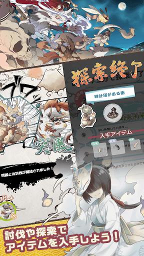幻獣物語2 4.7.39 screenshots 2