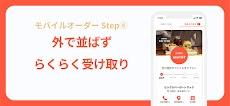 SHOP STOP Order & Deliveryのおすすめ画像5
