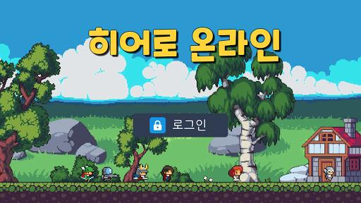 히어로 온라인 Latest screenshots 1