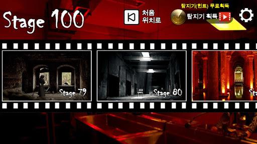 uc0acuc9c4uc18d uadc0uc2e0ucc3euae30 2.1 screenshots 2