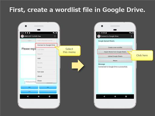 anki-list cloud free screenshot 3