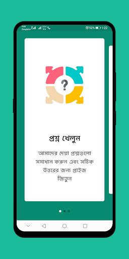 BINGO QUIZE android2mod screenshots 1