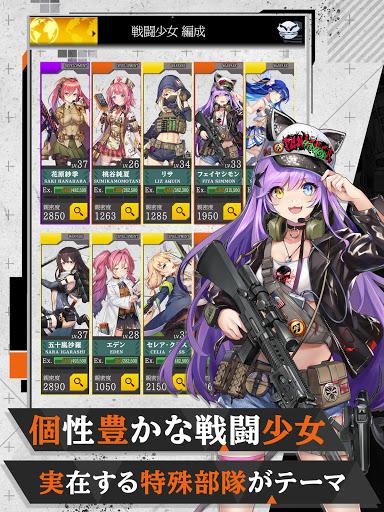 Last Escape -70+ Military Girls, Shelter Survival 1.300.289 screenshots 8