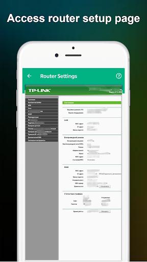 WiFi Router Password - Setup WiFi Password android2mod screenshots 3