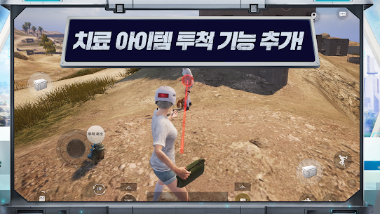 تحميل ببجي الكورية للموبايل PUBG MOBILE (KR) للاندرويد 3