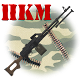 PKM stripping Apk