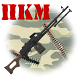 PKM stripping - Androidアプリ