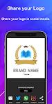 screenshot of Logo maker 2021 3D logo designer, Logo Creator app