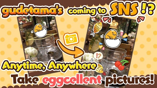 gudetama tap! Screenshot