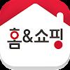 홈앤쇼핑 –오직 앱에서만.  10할인 + 10적립 대표 아이콘 :: 게볼루션