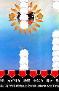 Flying Ikaros Hack Game Android & iOS 2
