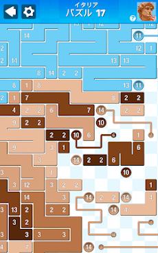 ピクセルラインDXのおすすめ画像1