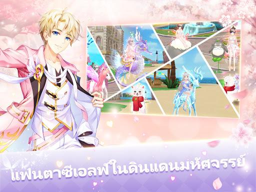 Sweet Dance(TH) apktram screenshots 7