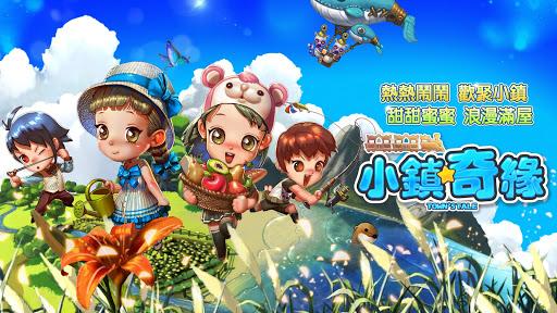 小鎮奇緣-可愛的3D農場 1.12.420 screenshots 1