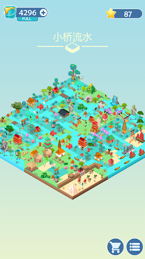 Colorful World screenshots 5