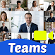 Free Microsoft Teams with Guide