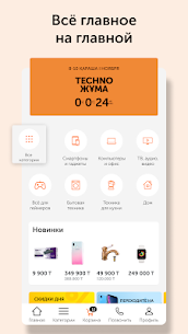 Technodom  Apps on For Pc – Free Download In Windows 7/8/10 & Mac 1