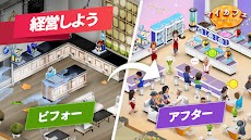 マイカフェ — レストランゲームのおすすめ画像2