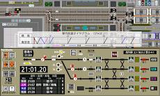 掌内鉄道 鳳空港駅のおすすめ画像2