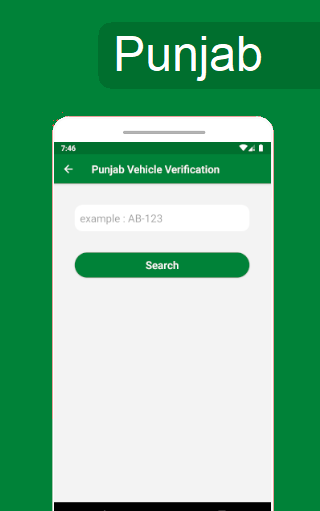Online Vehicle Verification - All Vehicle Types  screenshots 3