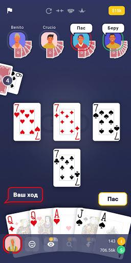 Durak - Classic Card Game apkpoly screenshots 2