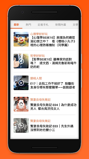 u93e1u597du807d 2.0.3 screenshots 2