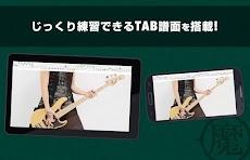 KenKenが教えるベースギター#1のおすすめ画像5