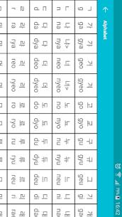 Download Learn Korean Free  on Your PC (Windows 7, 8, 10 & Mac) 2