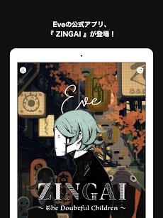ZINGAIのおすすめ画像5