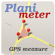 Planimeter - GPS area measure | land survey on map - Androidアプリ
