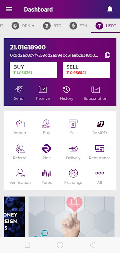 Smart Asset Managers  Screenshots 3